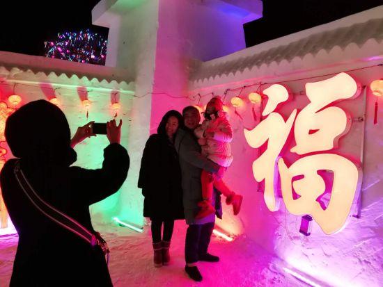 """""""兴安冰雪乐园""""搅热林海元宵夜(图组)"""