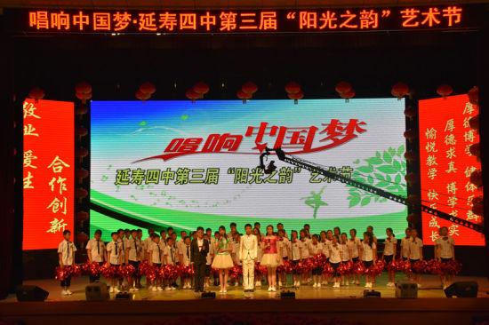 中国梦校园文化艺术节方案
