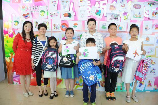 """哈尔滨市儿童医院举办庆""""六一""""第三届儿童绘画折纸大赛"""