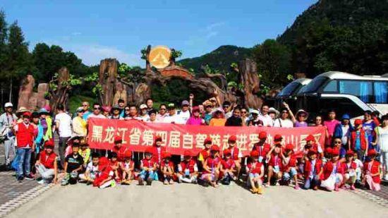 黑龙江自驾达人走进罗勒密山景区 体验森林生态游