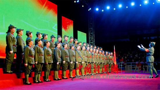黑龙江举行公益晚会纪念红军长征胜利八十周年