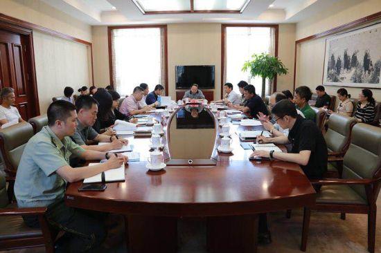 黑龙江省政府召开2018世界大学生美式橄榄球锦标赛筹备工作协调会