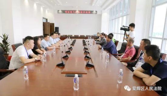 黑河市爱辉区法院:司法助力旅游经济发展