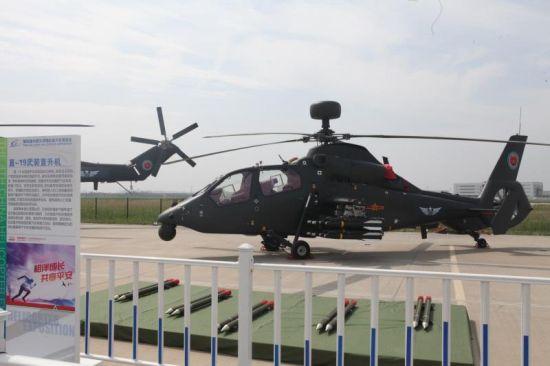 哈尔滨通用航空产业推介新闻发布会在天津举行