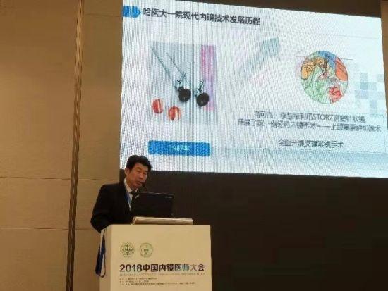 哈医大一院耳鼻喉科_哈医大一院通过中国医师协会首批耳鼻咽喉内镜双项培训基地评审